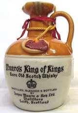 キングオブキングス(1640G)|MUNRO'S