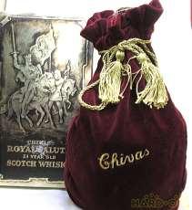 ロイヤルサルート(1302G)|Chivas Regal