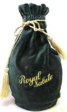 ロイヤルサルート21(1,340G)|Royal Salute
