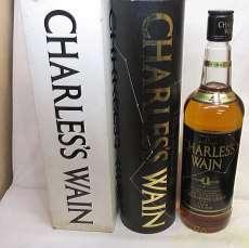 シャルルウェイン4年|CHARLES WAIN
