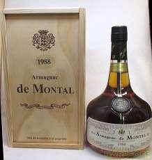 アルマニャック・ド・モンタル1988|de Montal