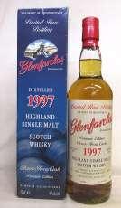 グレンファークラス1997|Glenfarclas