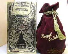 ロイヤルサルート(1325グラム)|Chivas Regal
