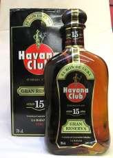 ハバナクラブ15年|HAVANACLUB