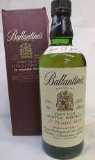 バランタイン17年|Ballantines