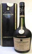 クルボアジェ ナポレオン Courvoisier