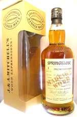 スプリングバンク11年|Springbank