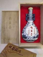 釣魚台1990 紹興花彫酒|古越龍山