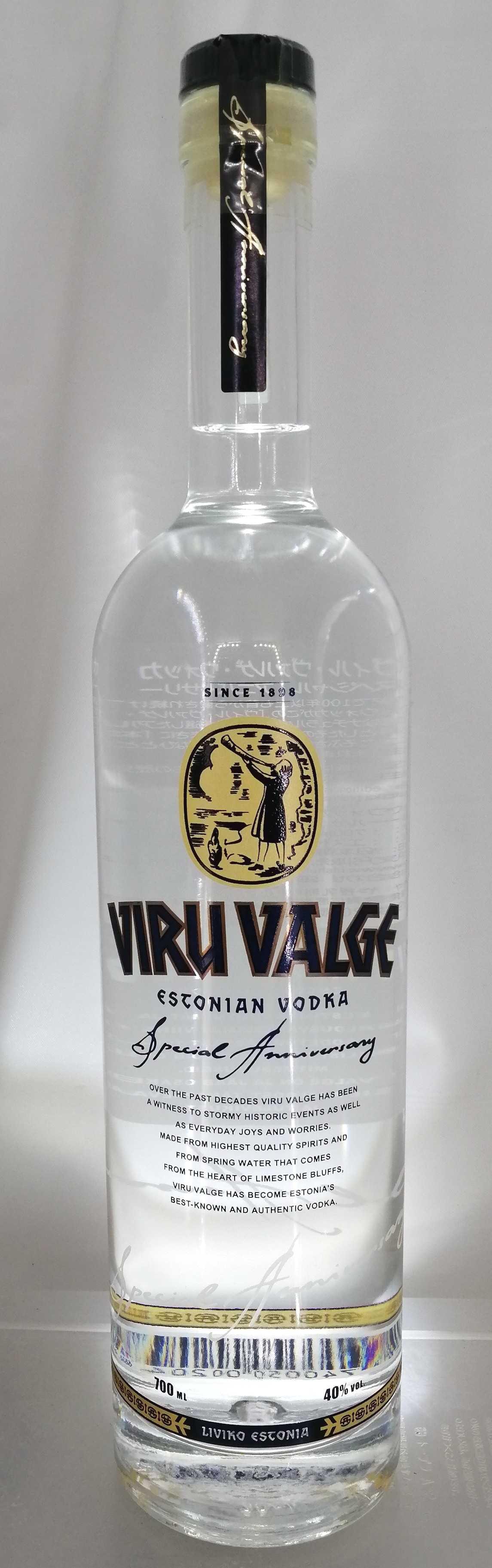 ヴィルヴァルゲ ウォッカ|viru valge