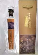 823金門高粱酒|金門高粱酒