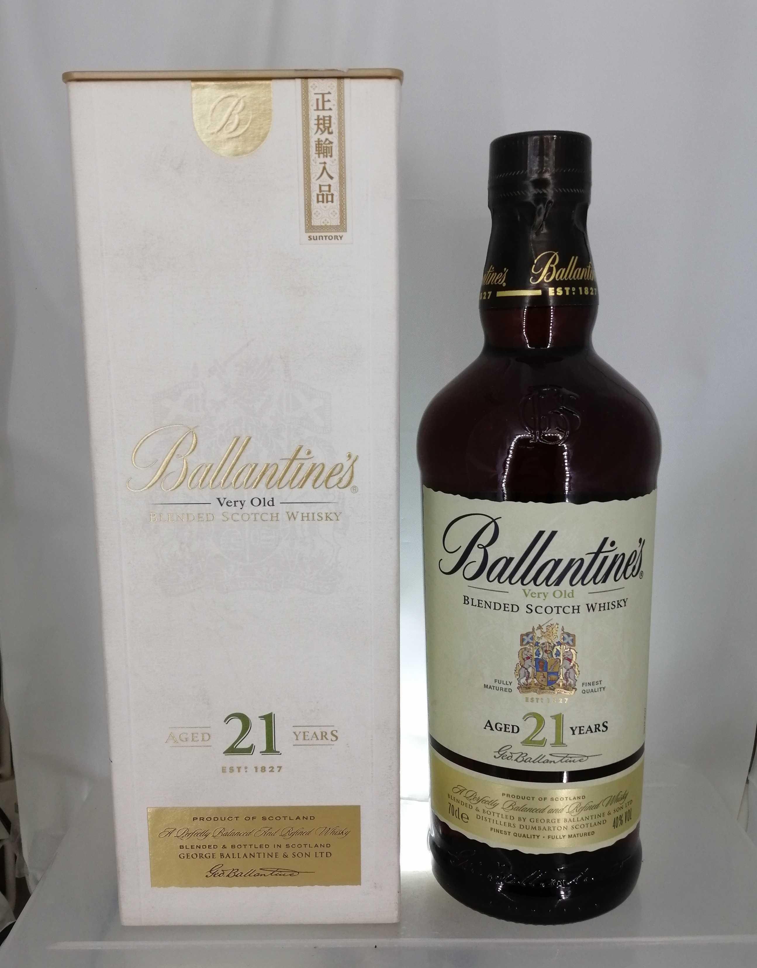 バランタイン 21年 40度 BALLANTINE'S