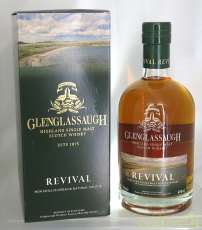 グレングラッサ リバイバル|Glenglassaugh