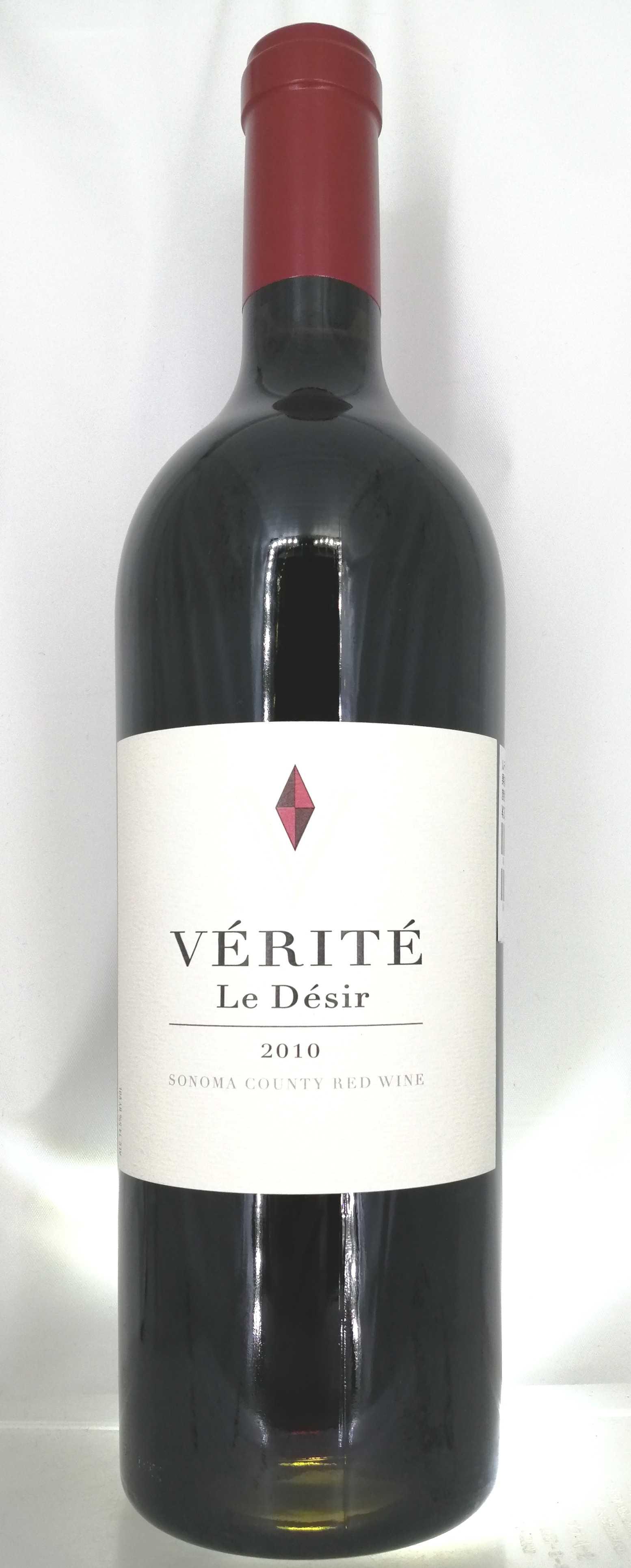 ルデジール 2010|VERITE