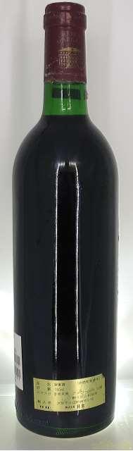 ボトル背面 輸入元:株式会社 日食