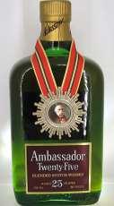 アンバサダー 25年|AMBASSADOR