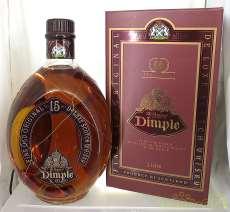ディンプル 15Y|DIMPLE