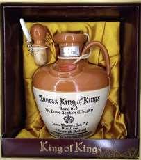 ストーンフラゴン KING OF KINGS