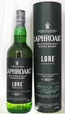 ロア|Laphroaig