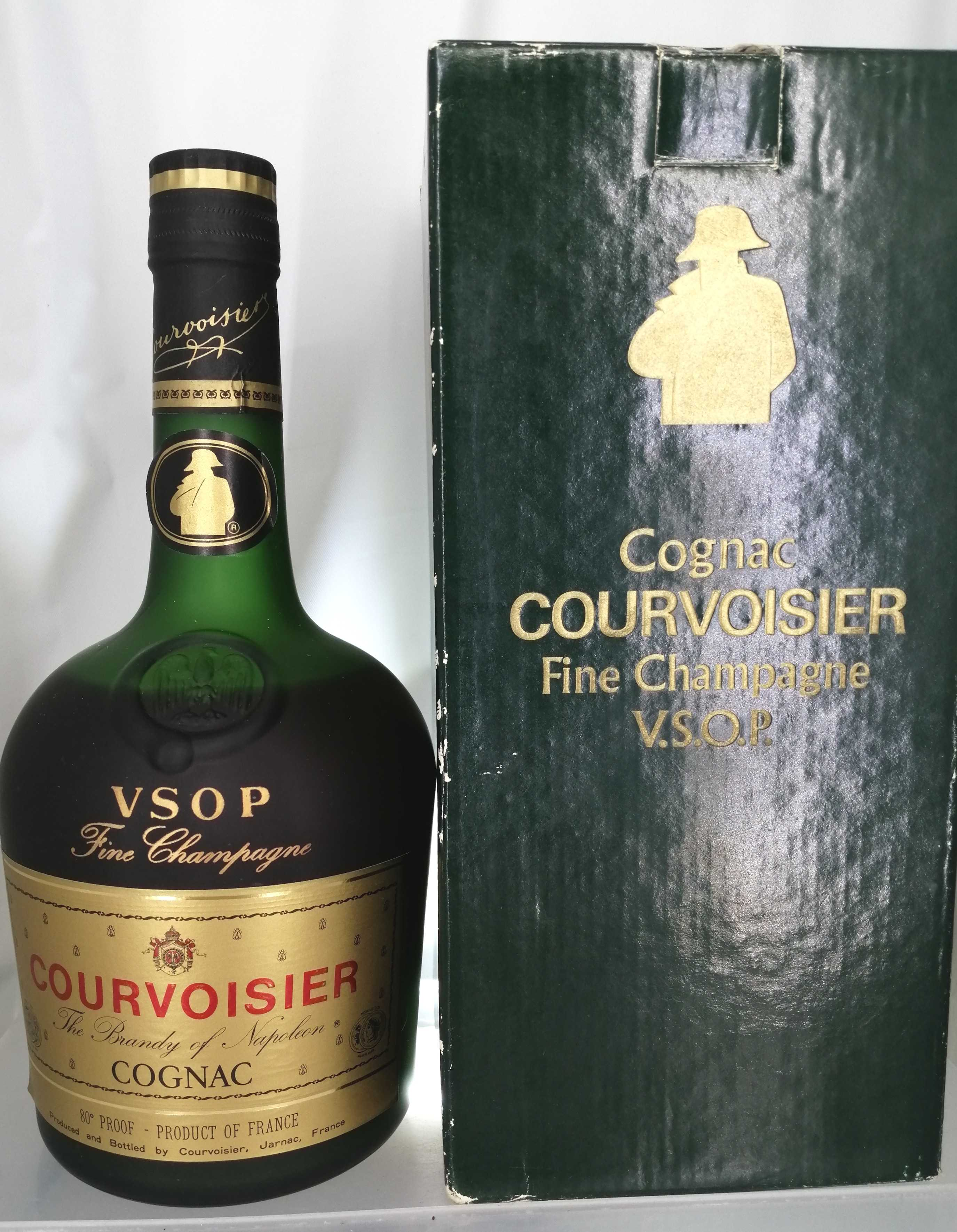 クルボアジェ VSOP|COURVOISIER