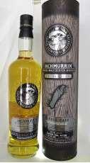 インチマリン シングルカスク|Loch Lomond