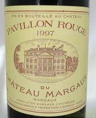 パヴィヨンルージュ 1997 CH MARGAUX