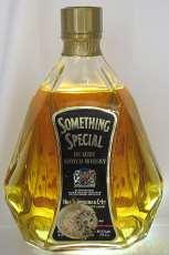 サムシングスペシャル|Something Special