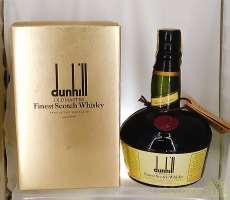 ダンヒル オールドマスター|DUNHILL