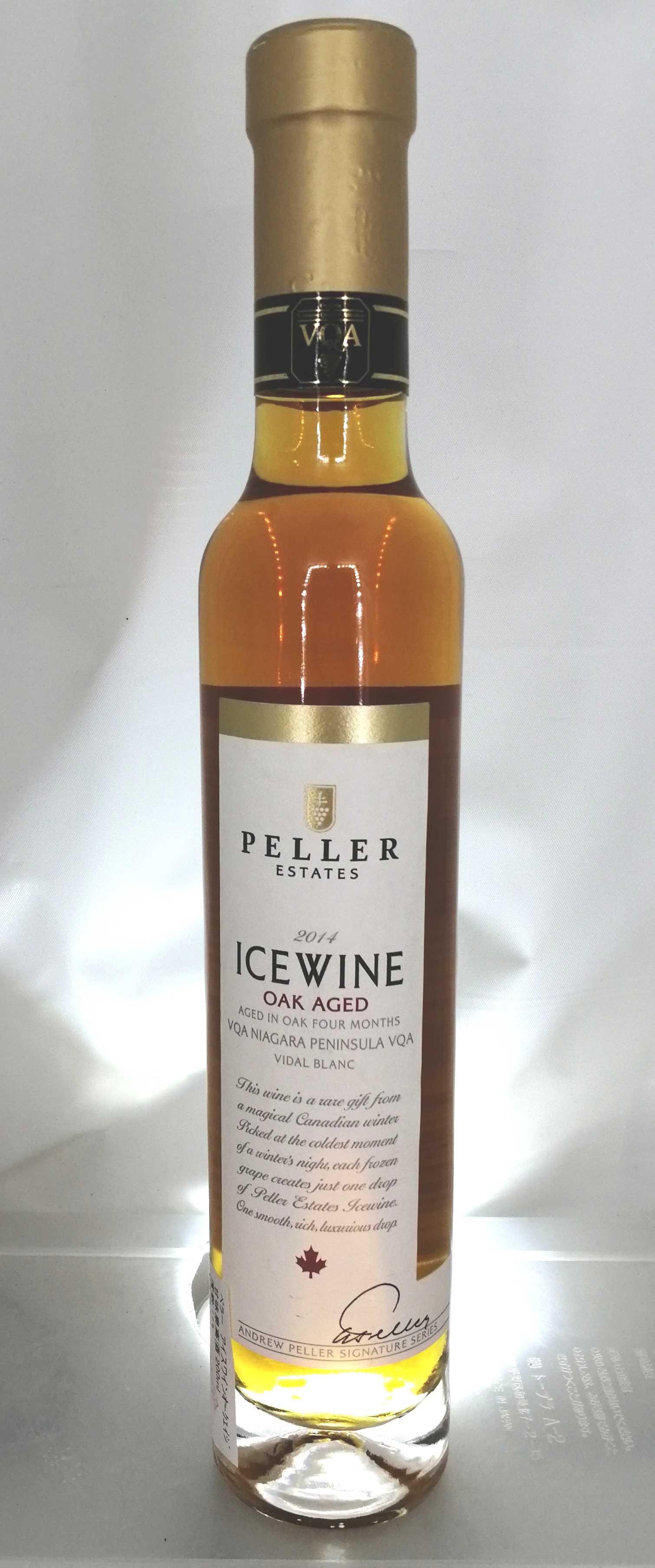 ペラー アイスワインオークエイジ|PELLER