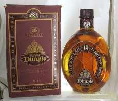 ディンプル DIMPLE