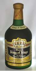 キングオブキングス KING OF KINGS