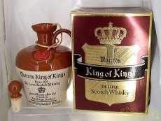 キングオブキングス ストーンフラゴン KING OF KINGS
