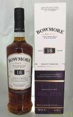 ボウモア 18Y|Bowmore