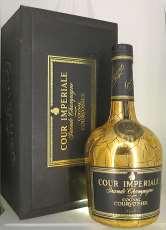 クールインペリアル Courvoisier