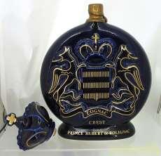 ポリニャック クレスト 陶器ボトル|Polignac