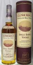 シングルバレルヴィンテージ 1972-1994|Glenmorangie