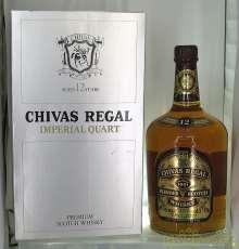シーバス12Y|CHIVAS