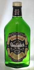 グレンフィディック|GLENFIDDICH