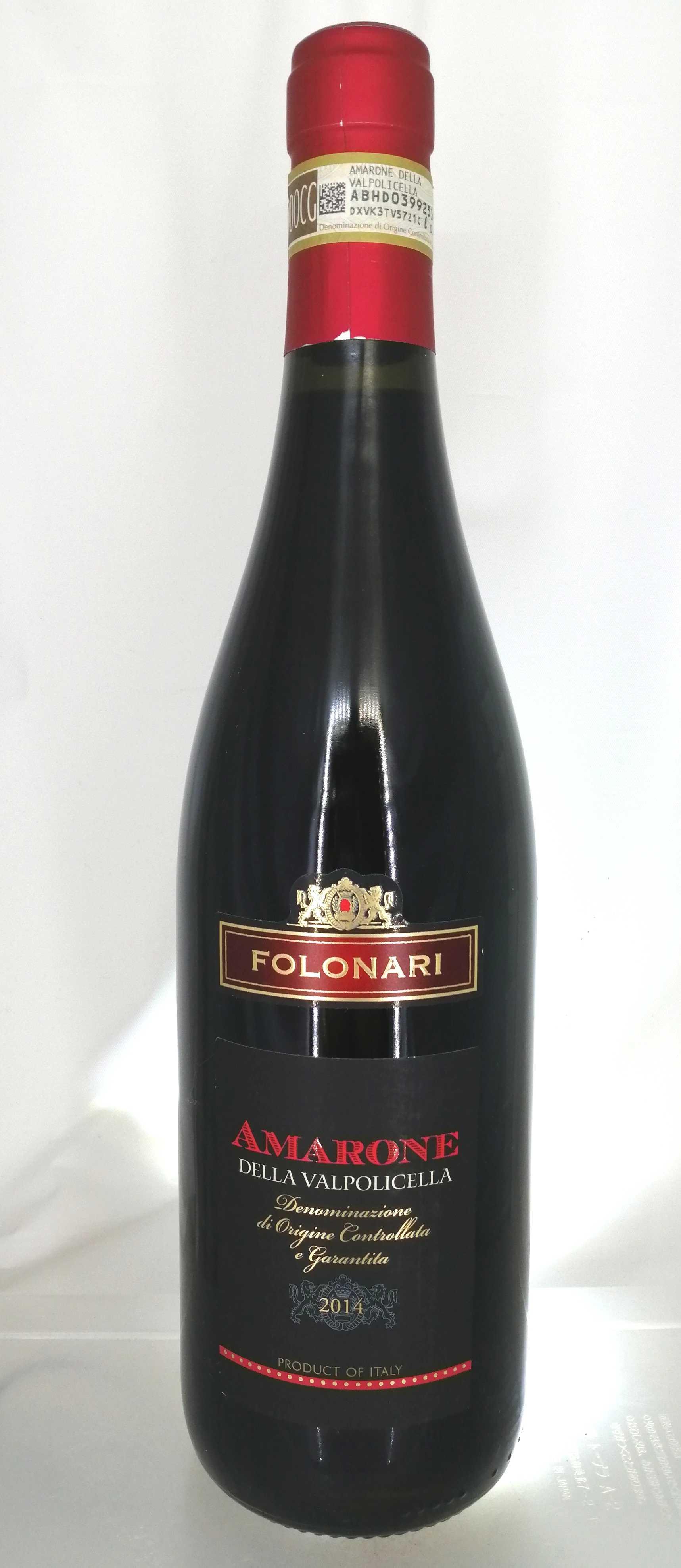 フォロナリ アマローネ2014|FOLONARI
