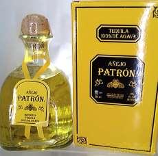 パトロン アネホ|PATRON
