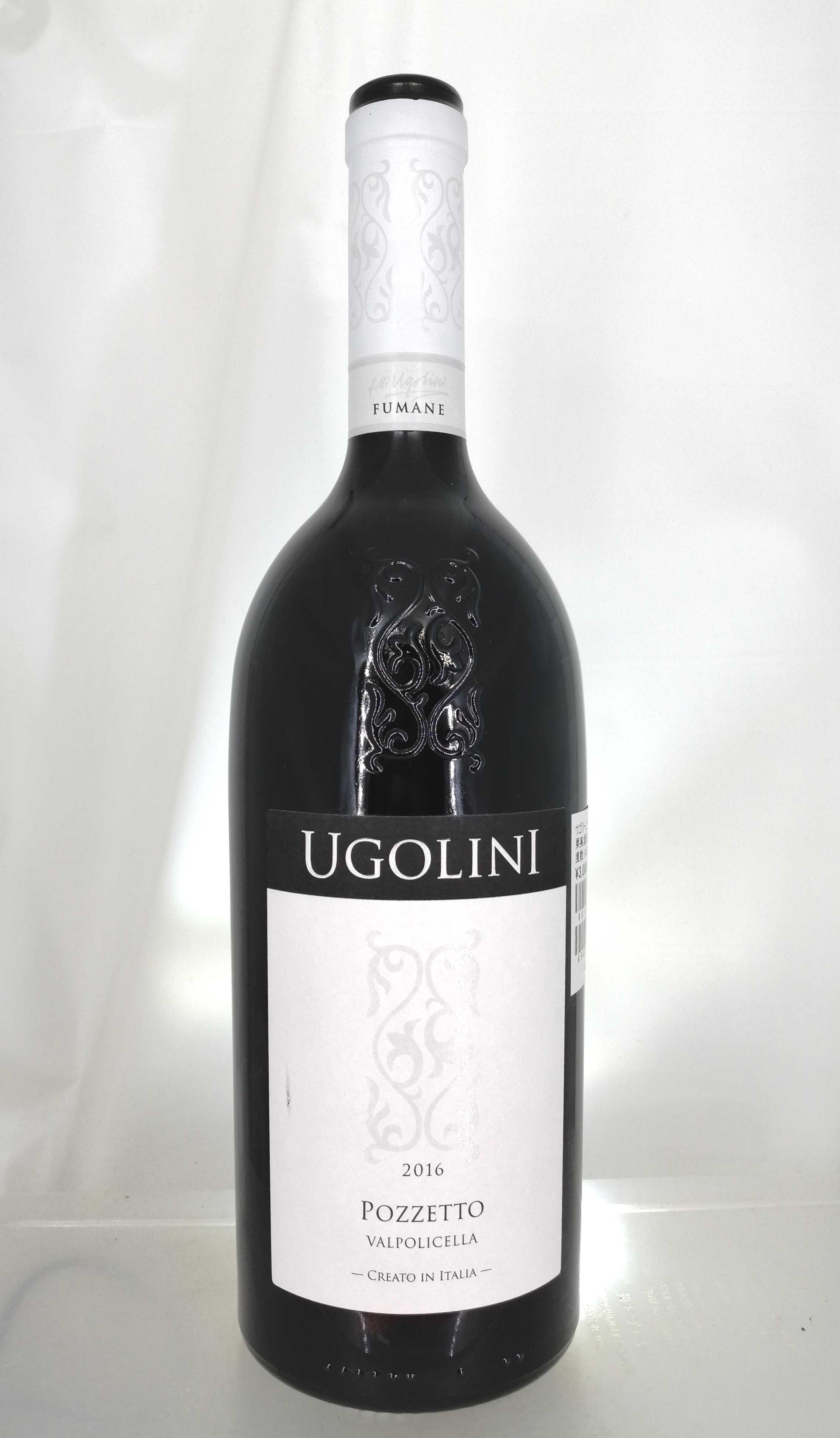 ウゴリーニ ヴァルポリチェッラ クラシコ 2016 UGOLINI