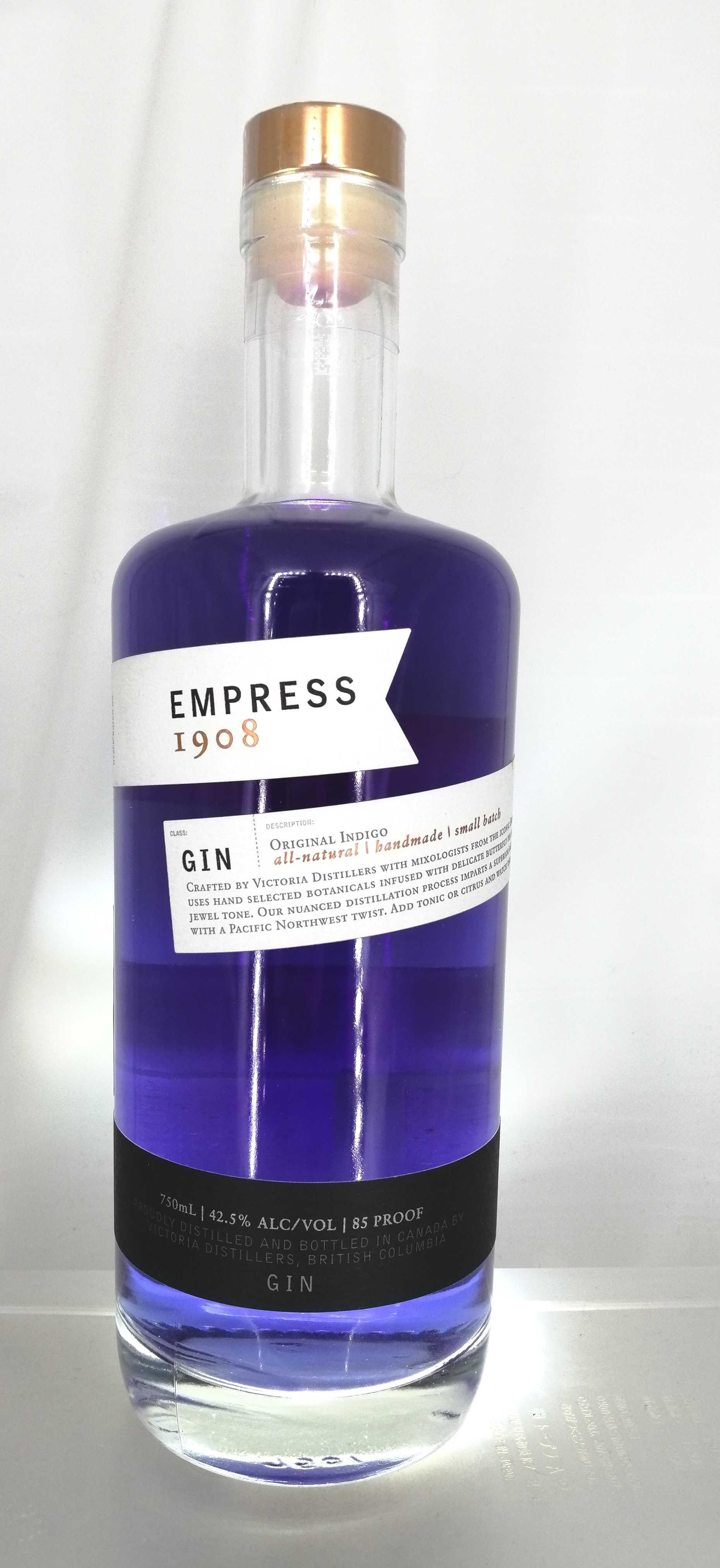 エンプレス1908 ジン|EMPRESS