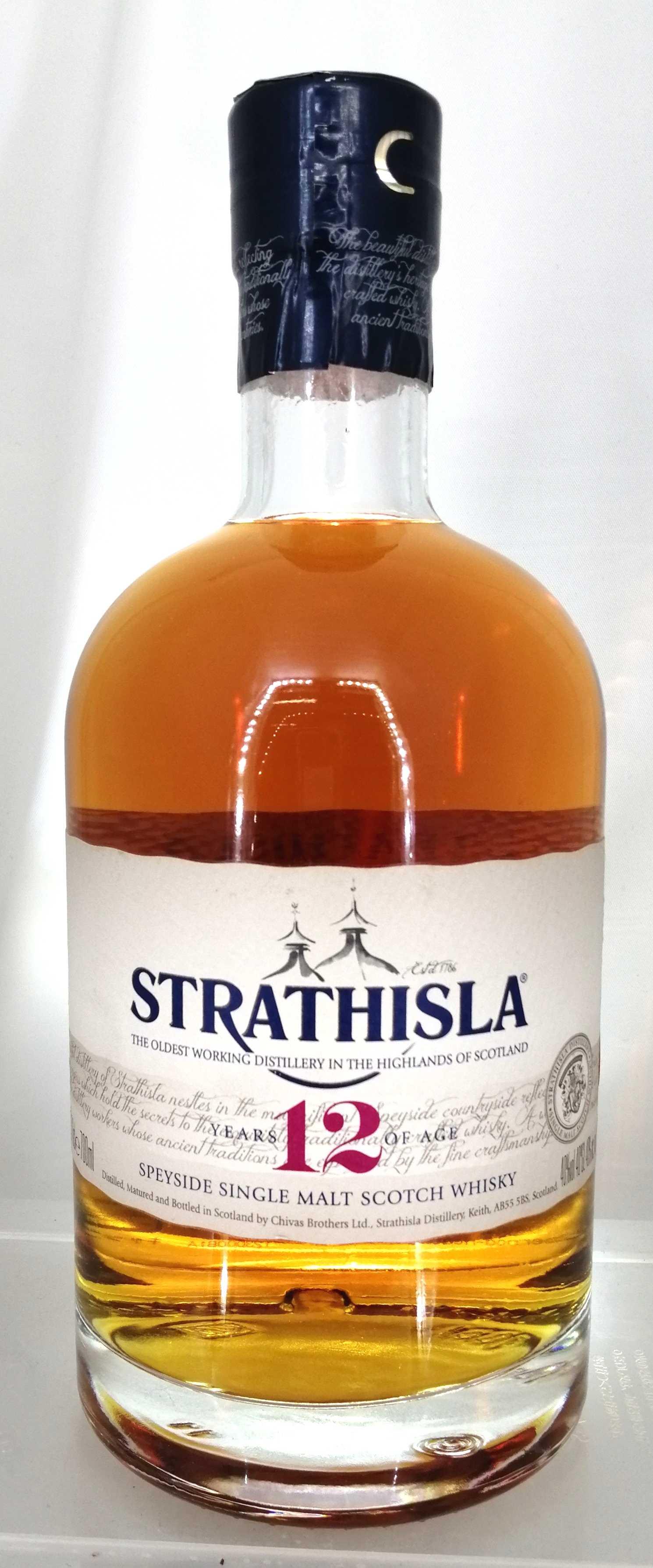 ストラスアイラ 12Y|STRATHISLA