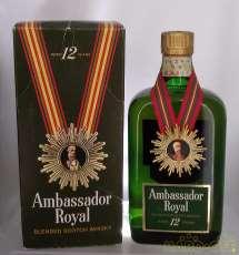 アンバサダー12年|Ambassador