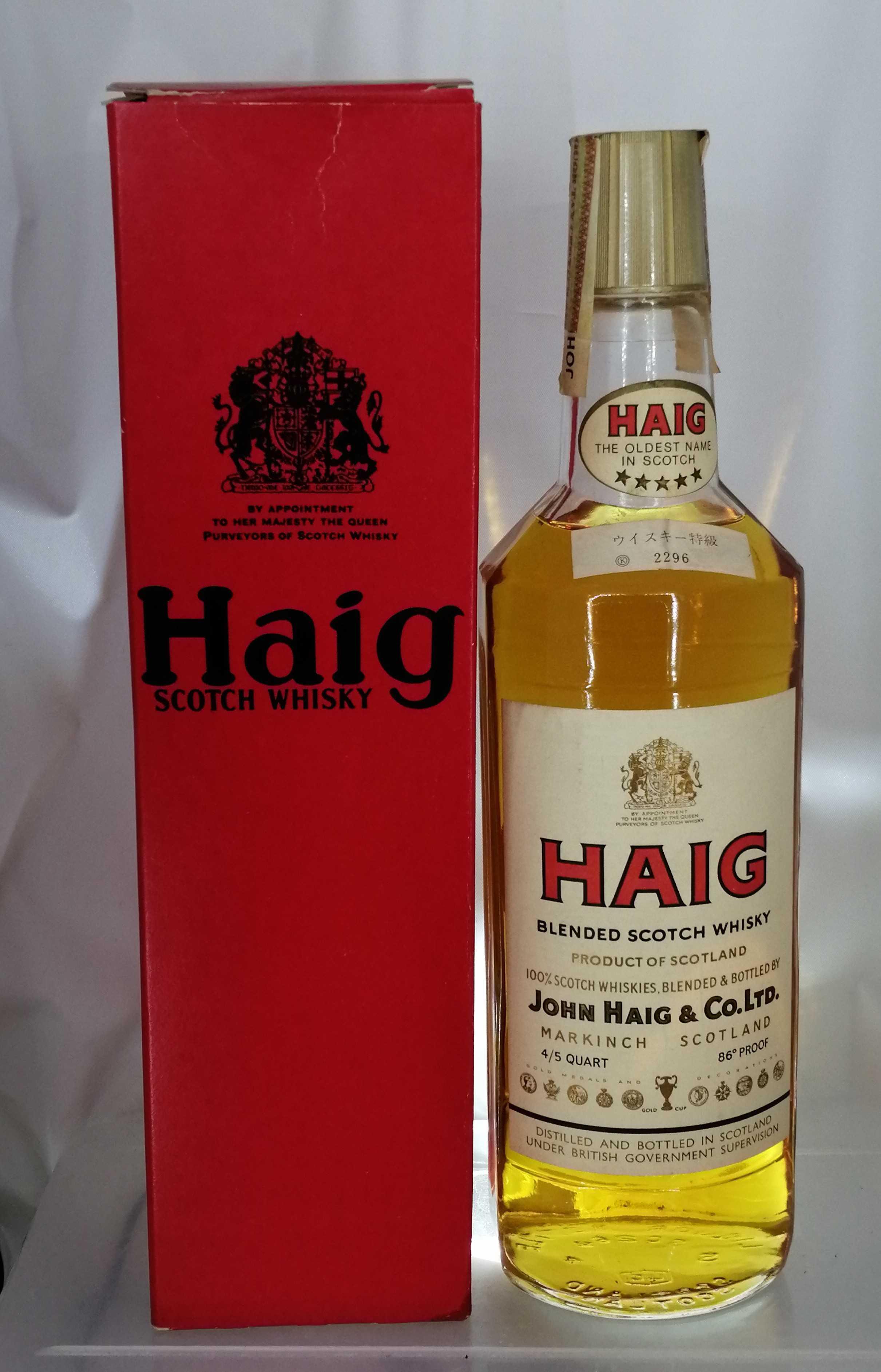ヘイグ|HAIG