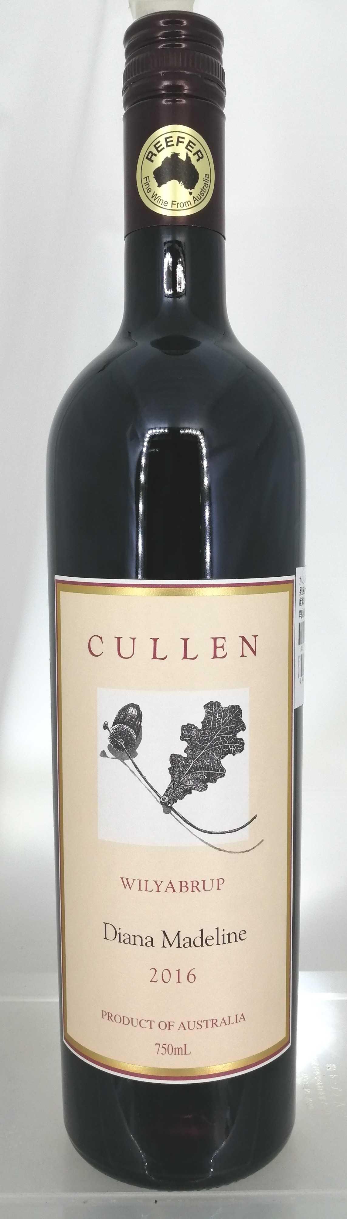 カレン ダイアナ マデリン|cullen