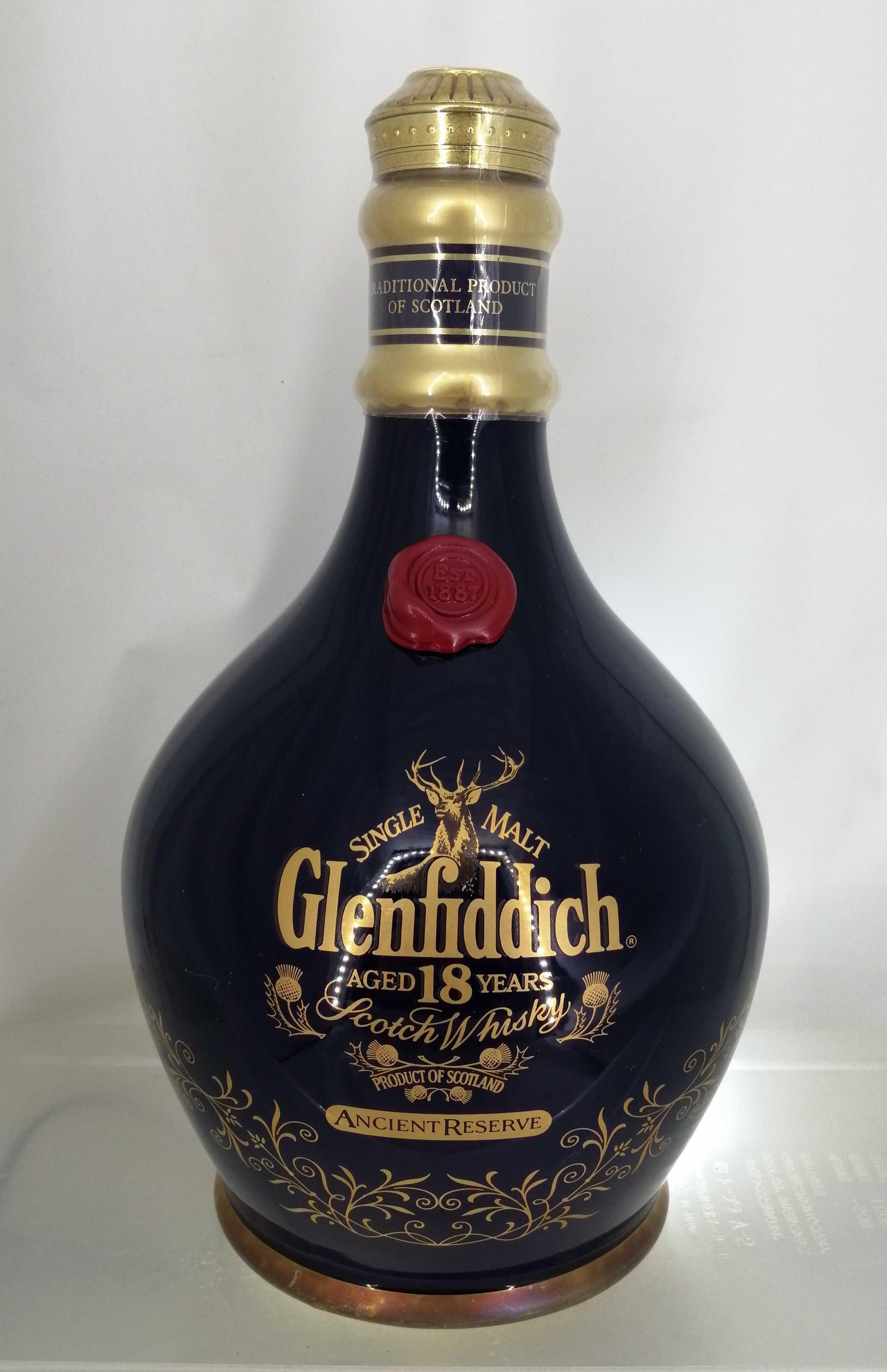 グレンフィディック18年 エンシェント リザーヴ|glenfiddich
