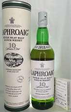 ラフロイグ10年 旧ラベル|Laphroaig