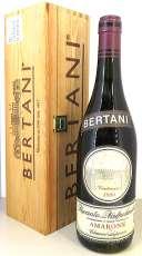 アマローネ1980|BERTANI