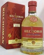 キルホーマン シングル バーボン カスク|KILCHOMAN