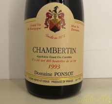 シャンベルタン1993|Ponsot